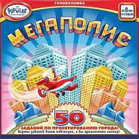 """Настольная игра """"Мегаполис"""" / """"Utopia"""""""