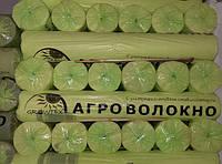 Агроволокно белое укрывное 50 грам/м2  6,3 х 100