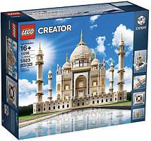 Пластиковый конструктор LEGO Creator Тадж-Махал (10256)