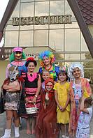 Цікава костюмована шоу програма з доброзичливою ведучою,Тамада. Клоуни, пірати на дитячому святі Фото-відео зйомка.
