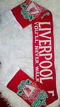 Футбольный шарф Ливерпуль Liverpool