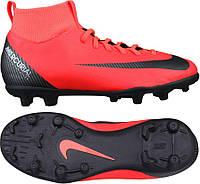 2273bade Promo Nike футбольные бутсы Mercurial Superfly 6 Club CR7 МГ красный r.33  (AJ3115 600