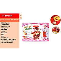 Кухня-стол TY8018R в коробке 56-37-14 см