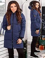 Зимняя тёплая длинная женская куртка пальто пуховик с капюшоном и съёмный мехом синяя S M L, фото 1