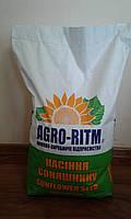 Семена подсолнечника Бомонд, (фракция стандарт) гранстароустойчивый гибрид F1, (Семанс Франция)