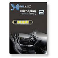 Габарит Xenolux T10-42-4SMD (2шт) белый