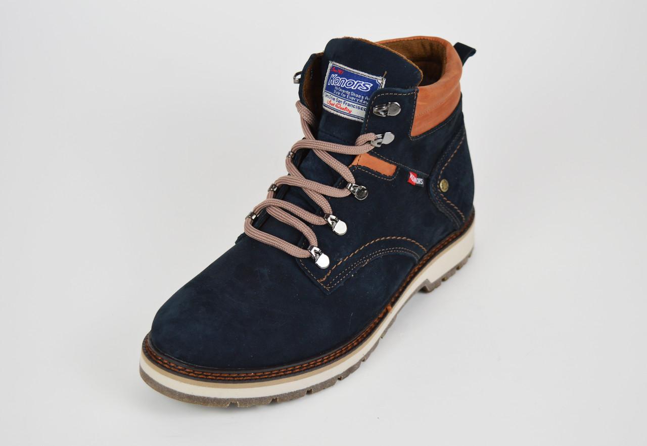 Синие зимние ботинки Konors 7067