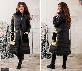 Зимняя теплая куртка пальто