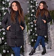 Зимняя тёплая длинная женская куртка пальто пуховик с капюшоном и съёмный мехом чёрное S M L, фото 1