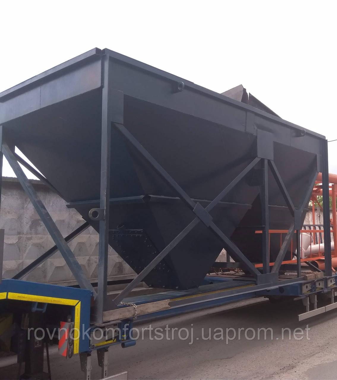 Накопитель инертных материалов 2х8 м3