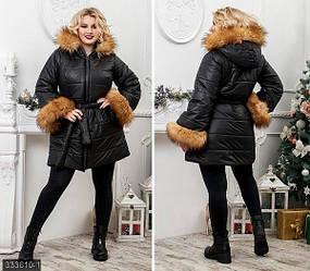 Зимняя куртка норма батал черный марсала
