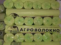 Агроволокно белое укрывное 23 грам/м2  6,4 х 100