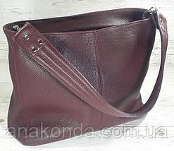 216  Натуральная кожа, Объемная сумка женская Сумка через плечо Кожаная сумка женская Кожаная бордовая марсала, фото 2