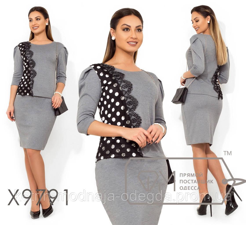 e69273dd726 Элегантный нарядный женский костюм с юбкой больших размеров 48 - 54 -  Кетрин модная одежда в