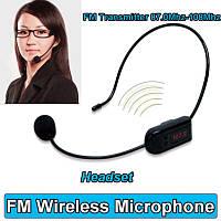 Микрофон головной (беспроводный, вещание в FM диапазоне) для экскурсовода, водителя, ведущего и др.