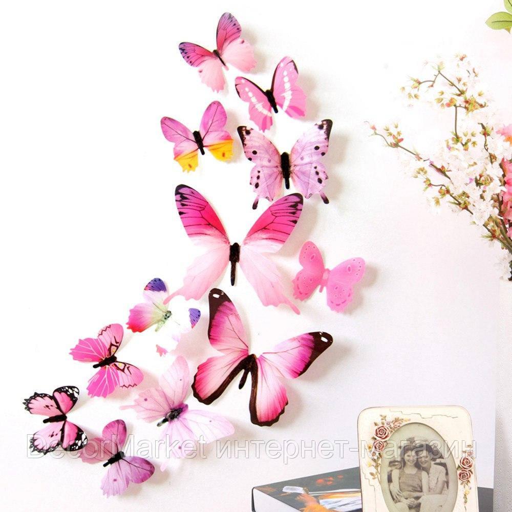 Набор бабочек 3D на скотче, РОЗОВЫЕ цветные