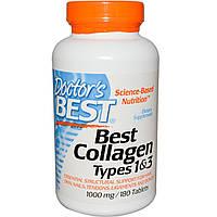 Коллаген тип 1 и 3, Doctor's Best, 1000 мг, 180 таблеток