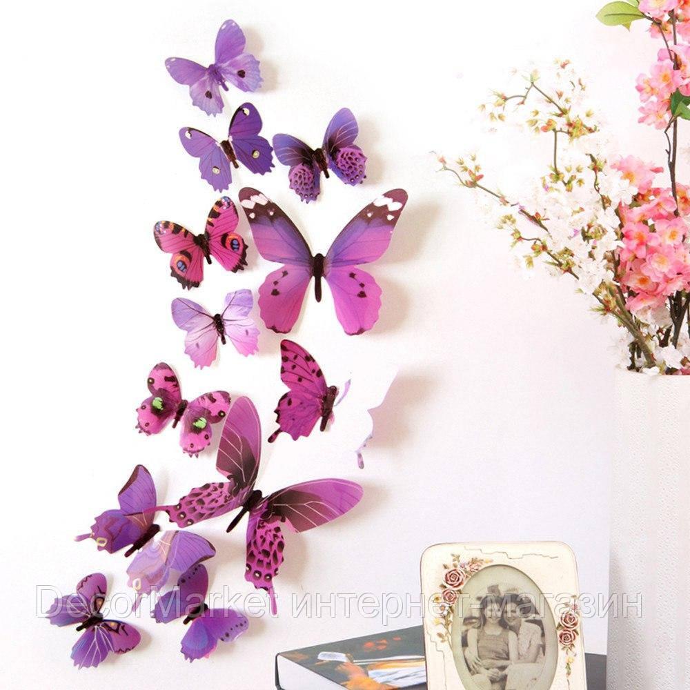 Набор бабочек 3D на скотче, ФИОЛЕТОВЫЕ цветные
