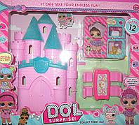 Замок с мебелью для куколок LOL сюрприз