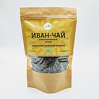 Іван-ферментований чай чорний,100 грм. Алтайський