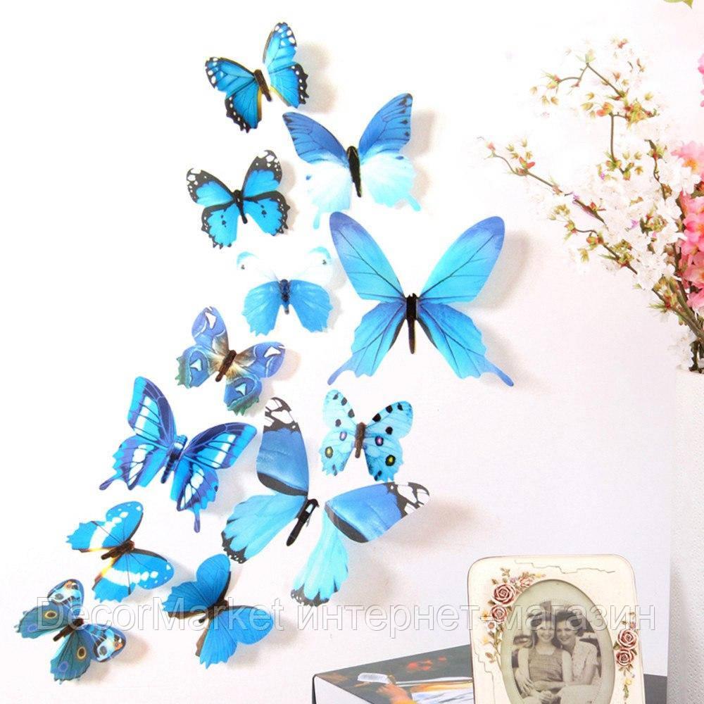 Набор бабочек 3D на скотче, СИНИЕ цветные