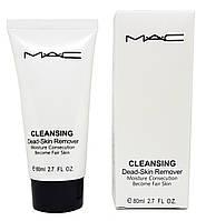 Гель-пилинг MAC Dead Skin Remover
