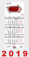 Квартальный календарь, Свинка мандала
