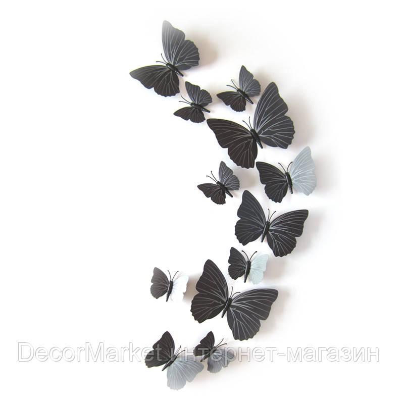 Набор бабочек 3D на магните, ЧЕРНЫЕ цветные