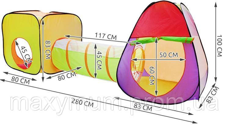 Палатка для детей IGLO + тоннель+ 200 шариков