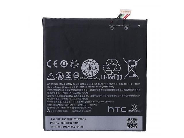 Акумуляторна батарея BOPF6100 для мобільного телефону HTC Desire 820, 820G, 826 2600mAh