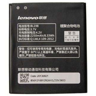 Lenovo A678T, A830, A850, A859, A860e, K860, K860i, S880i, S890 акумулятор батарея BL198 оригінал 2250mAh, Original