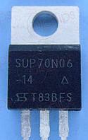 MOSFET N-Канал 60В 70А VIishay SUP70N06-14 TO220
