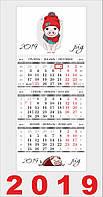 Квартальный календарь, Свинка в красной шапке