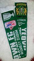 Футбольный шарф Йовил Таун, фото 3