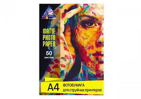 Матовая фотобумага INKSYSTEM 230g, A4, 50л. для печати на Epson Colorio EP-708A