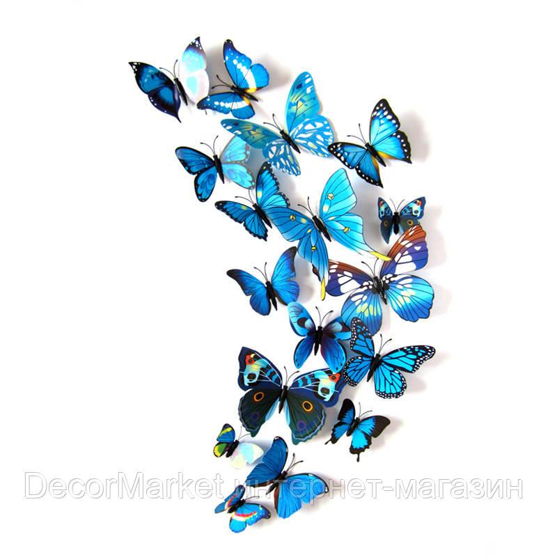 Набор бабочек 3D на магните, СИНИЕ цветные