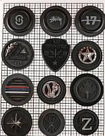 Нашивки эмблемы