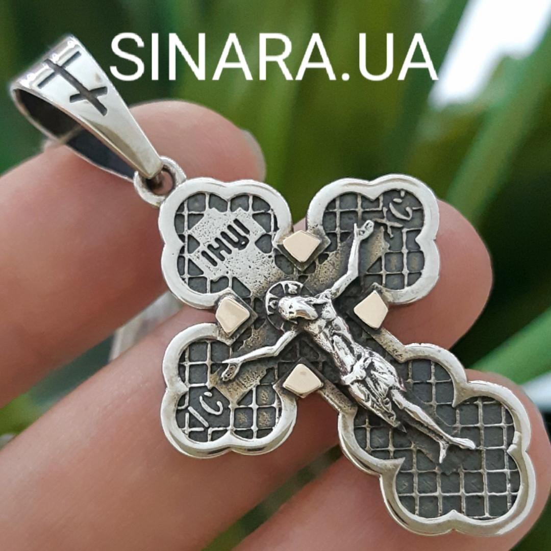 Мужской серебряный большой крест с распятием, золотом и чернением - Серебряный крестик