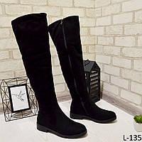 Сапоги высокие черные замшевые, женская зимняя обувь