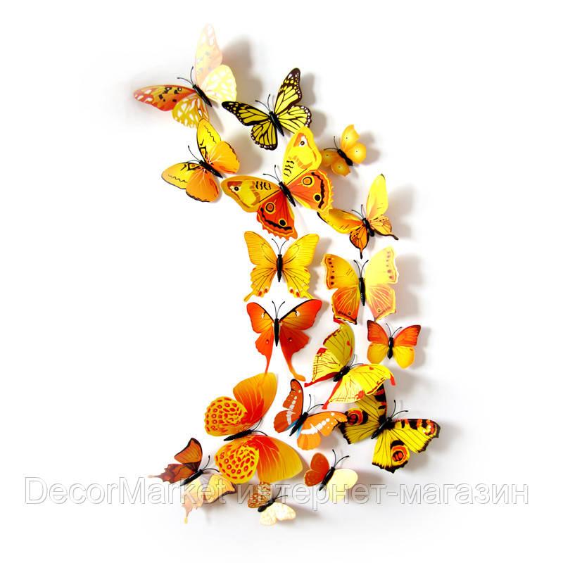 Набор бабочек 3D на магните, ЖЕЛТЫЕ цветные