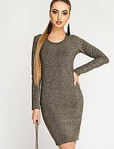 Женское нарядное платье-футляр из люрекса (Виола люрекс leо), фото 3