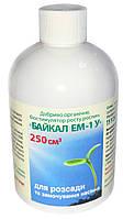 Стимулятор роста ЭМ-1 У БАЙКАЛ для рассадыи замачивания семян, флакон250 мл