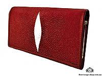 Женский кошелек из кожи ската Mosart Custini 2745