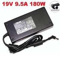 Блок питания для ноутбука 19V ASUS 19V 9.5A 180W (5.5*2.5) ORIGINAL