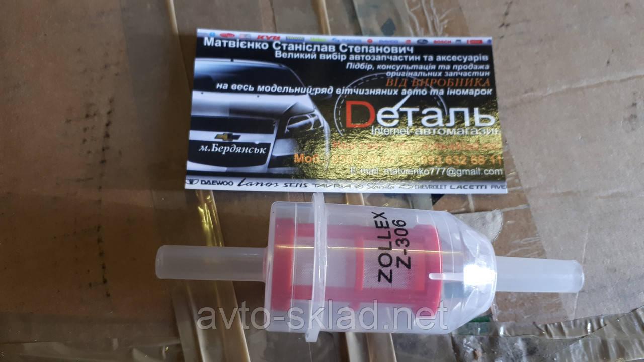 Фільтр паливний бензин (грубої очистки) універсальний для всіх дизельних і бензинових ДВЗ низького тиску