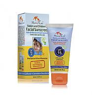 Органический солнцезащитный крем для лица для детей с рождения (SPF-15, 60 мл,IL)
