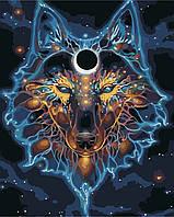 Картины по номерам Созвездие волка