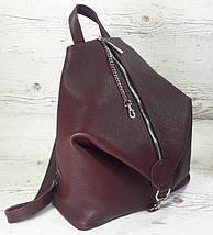 """299 Натуральная кожа, Городской рюкзак кожаный бордовый рюкзак женский бордовый рюкзак с карабином """"антивор"""", фото 2"""