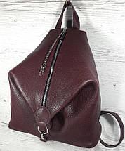 """299 Натуральная кожа, Городской рюкзак кожаный бордовый рюкзак женский бордовый рюкзак с карабином """"антивор"""", фото 3"""