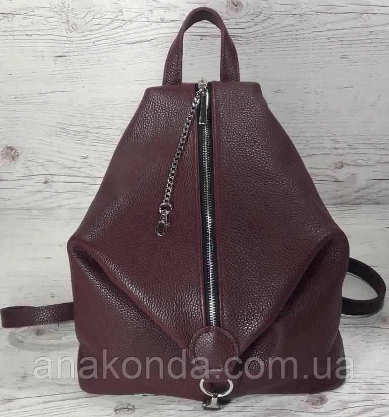 """299 Натуральная кожа, Городской рюкзак кожаный бордовый рюкзак женский бордовый рюкзак с карабином """"антивор"""""""